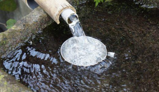 【手野の名水】阿蘇市一の宮の湧水スポット!多くの人が訪れる人気の名水