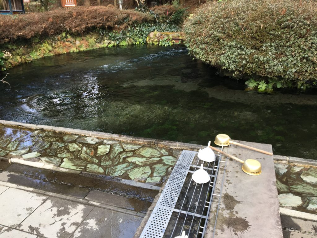 白川水源採水所