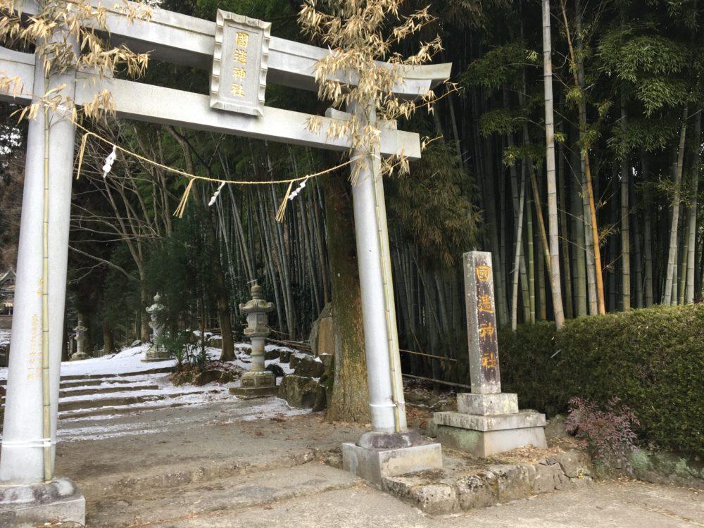 国造神社の鳥居
