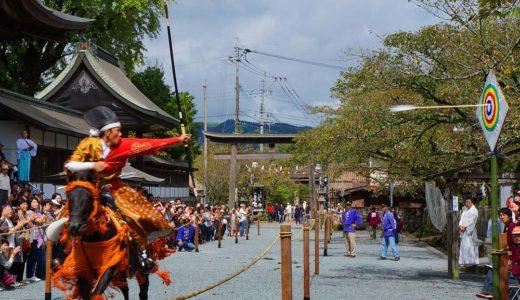 【田実祭】阿蘇神社秋の祭り!三大祭りの見どころと開催情報