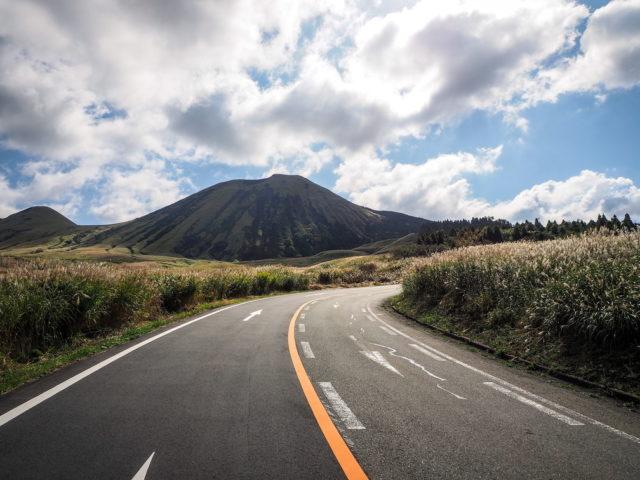 阿蘇登山道