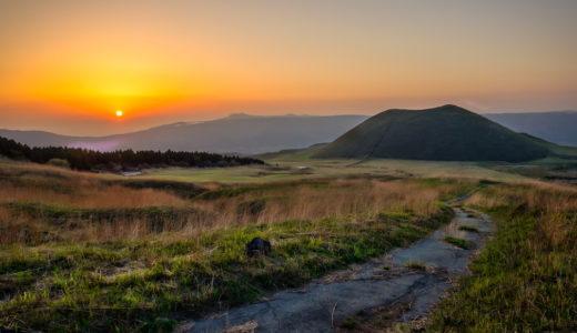 【米塚】阿蘇山の麓にある小さな火山の魅力はコレだ!登山はできる?